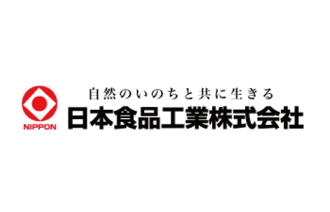 日本食品工業