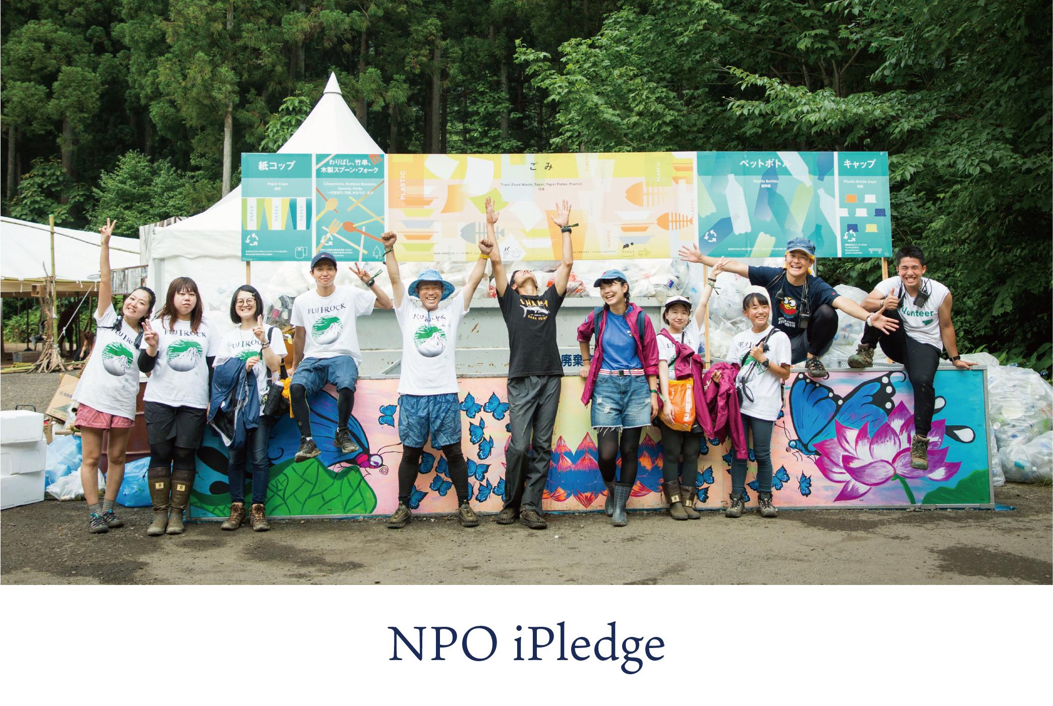 NPO iPledge